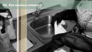 getlinkyoutube.com-7. FLY-дом. День 1