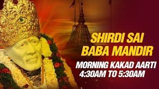 Shirdi Sai Baba Aarti - Kakad Aarti (Morning 4:30 am Prayer) by Shirdi Mandir Pujari Pramod Medhi