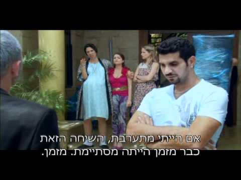 המיטב של נעמי כפית -הבורר עונה 3