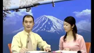 getlinkyoutube.com-新标日 - 初级 第1课 李さんは中国人です