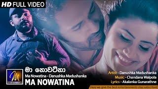 Ma Nowatina - Danushka Madushanka | Official Music Video