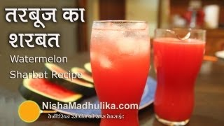 getlinkyoutube.com-Tarbooj Sharbat Recipe - How to Make Watermelon Sherbet