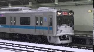 getlinkyoutube.com-小田急通勤車両加速音全集2014 ~8000形チョッパから2000形ソフト更新車まで~