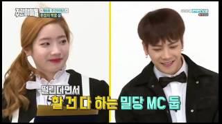 getlinkyoutube.com-GOT7 Jackson won something from weekly idol