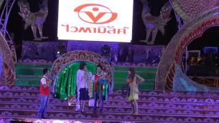 getlinkyoutube.com-ตลกผัวยายเอ่น  รัตนศิลป์อินตาไทยราษฎ์ เปิดฤดูกาล 58 59