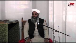 getlinkyoutube.com-Hazrat Qasim Nanotvi k Uloom, Molana Ilyas Ghuman, KPK Visit Jan 2013