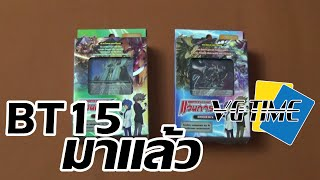 getlinkyoutube.com-[VG-TIME] ep.24 BT15 มาแล้ววววว - Liberate the Lock !!
