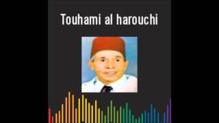 getlinkyoutube.com-قصيدة غيثة  الحاج التهامي الهاروشي