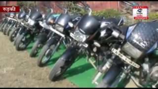 वाहन चोर गिरोह गिरफ्तार , बरामद हुई एक दर्जन बाइकें : Bike thieves behind the  bar