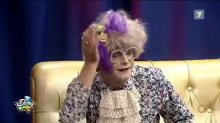 Toly Druga cu Dora Show Hai la Nebuni Mai
