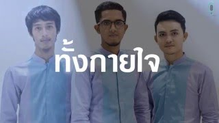 getlinkyoutube.com-อิสลามง่ายๆ(Islam simple)-SOFFWAN [[Official  lyrics]]
