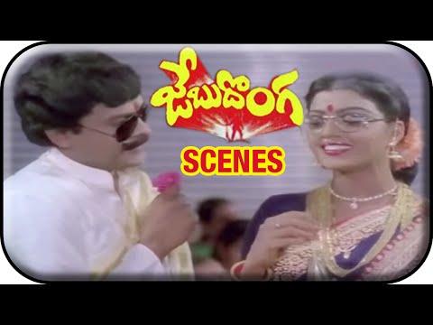 Jebu donga - Chiranjeevi & Bhanu Priya comedy scene
