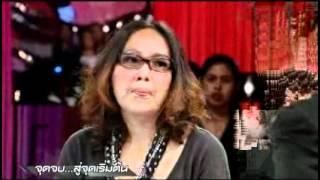 getlinkyoutube.com-เจาะใจ_เจี๊ยบ-วรรธนา_14-06-55_Part1