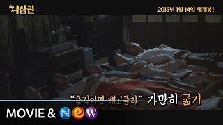 [허삼관] 삼시세끼 영상