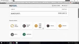 getlinkyoutube.com-Payeer׃ Cómo añadir dinero desde tu tarjeta de credito o debito