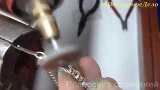 #ЮвелирноеДело. Как сделать серебрянную цепочку ручеек. Сборка, пайка, обкусывание, припиливание.