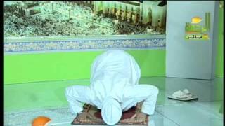 getlinkyoutube.com-تعليم الصلاة, شرح عملى رائع وممتع للصلاة