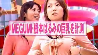 getlinkyoutube.com-Harumi Nemoto, MEGUMI, Eiko Koike & Bob Sapp !