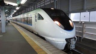 getlinkyoutube.com-【JR西日本】北陸本線・列車撮影記 683系・681系・521系(福井駅)2016年9月20日