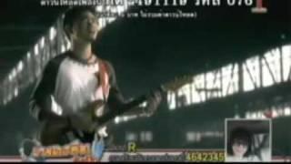 getlinkyoutube.com-YouTube - เจ็บ..แค่ตอนหายใจ - อะรีด.flv