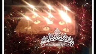 getlinkyoutube.com-كيك الشموع من عند أسماء الجوهري بصوت سناء الكناني والصورة لتطبيقي 25/12/2014