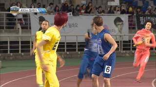 getlinkyoutube.com-[HOT] 아이돌 스타 육상풋살양궁 선수권대회 2부 K-Pop Star Championships - 인피니트 호야, 400m 릴레이에서 엄청난 속도로 역전극 펼쳐! 20130920
