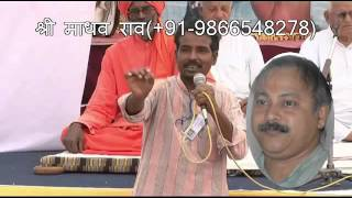 getlinkyoutube.com-white discharge in womem Rajiv Dixit