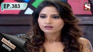 getlinkyoutube.com-Adaalat - আদালত (Bengali) - Ep 383 – Resin Attack