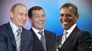 getlinkyoutube.com-Лучшие приколы президентов, Ляпы, Смешные Моменты, Позоры | Самые ржачные приколы, перлы
