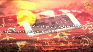 getlinkyoutube.com-شيلة غريب الدار كلمات سالم عوض المخلفي اداءعبدالعزيز الحربي