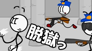getlinkyoutube.com-オモロイ武器で刑務所から脱出するゲーム!【ゆっくり実況プレイ】#01 【ヒカリナ】