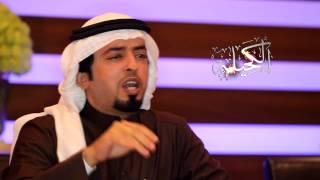 getlinkyoutube.com-الشاعر مبارك الحجيلان قصيدة تعال