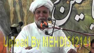 getlinkyoutube.com-Allama Malik Ijaz Hussain Najfi (Waqiat-e-Jang-e-Jammal + Masaib Bibi Fatima Zahra s.a)