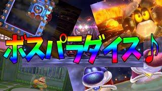 getlinkyoutube.com-ゆっくり実況プレイ スーパーマリオ3Dワールド #110