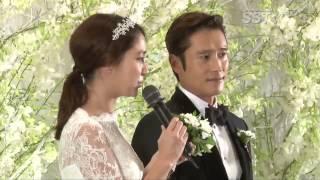 """getlinkyoutube.com-[SSTV] 이병헌 이민정 결혼 """"단언컨대, 열심히 살겠다"""" 센스 만점"""