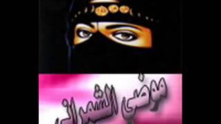 getlinkyoutube.com-موضي الشمراني .. لعن ابو الحب