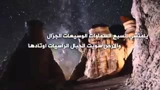 getlinkyoutube.com-شيلة يمنيه حلوه 2015