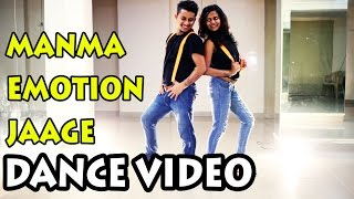 MANMA EMOTION JAAGE  Dance Choreography Hiphop Style Video |Dilwale