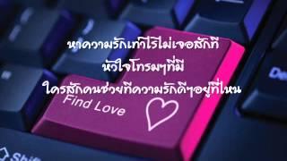 getlinkyoutube.com-ความรักดีๆอยู่ที่ไหน - PEET PEERA