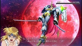 getlinkyoutube.com-SRW OGS 魔装機神F COTE ヴァルシオーネR All Attacks