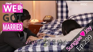getlinkyoutube.com-[We got Married4] 우리 결혼했어요 - Sung Jae♥Joy entry into a bridal suite! 20151212