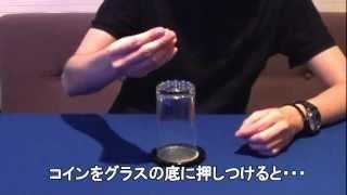 getlinkyoutube.com-ミラクルスルーコイン テンヨー2013 / セオマジック