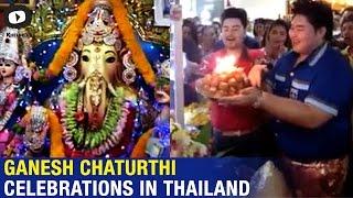 Thailand People Singing Happy Birthday to Ganesha | Ganesh Chaturthi Celebrations | Khelpedia