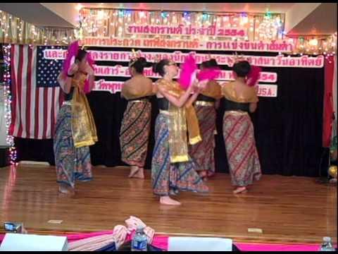 ระบำตารีกีปัส Fan Dance 04-10-2011