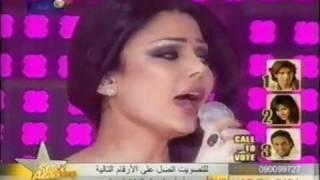 getlinkyoutube.com-Haifa Wehbe - Mosh Adra Astana, Star Academy live 2007 HQ!!!!!!