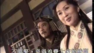 Heroine Of The Yangs 1998 2 English Subs