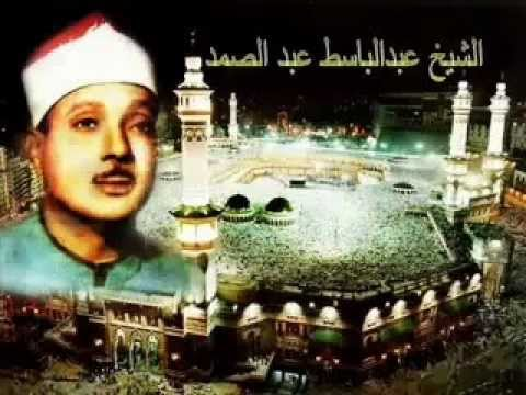 Download Abdulbasit Abdussamed Kur'an Surah 02 AL-BAKARA (BAQARA) FULL
