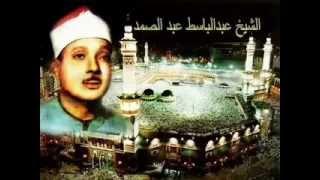 getlinkyoutube.com-Download Abdulbasit Abdussamed Kur'an Surah 02 AL-BAKARA (BAQARA) FULL