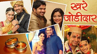 getlinkyoutube.com-Friends Turned Lovers - Marathi Actors - Priya Bapat, Umesh Kamat, Kshiti Jog, Hemant Dhome