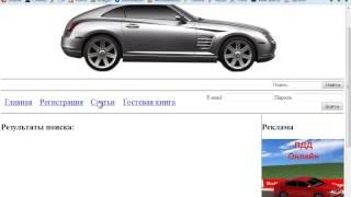 getlinkyoutube.com-Поиск на сайте
